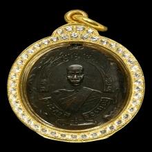 เหรียญหลวงพ่อฉุย วัดคงคาราม รุ่นแรก ปี2465 สวยแชมป์