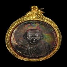 เหรียญ  หลวงพ่อเกษม เขมโก รุ่นกองพัน 2