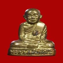 รูปหล่อหลวงปู่โต๊ะ รุ่น2 วัดลาดตาล จ.สุพรรณบุรี