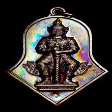 เหรียญจำปีหลวงพ่ออิฎฐ์ วัดจุฬามณี รุ่นแรก ปี45