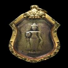 เหรียญหลวงพ่อธรรมจักร เนื้อเงิน พร้อมเลี่ยมทอง