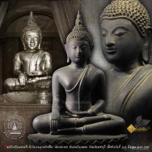 พระบูชาหลวงพ่อ (ทอง) เขาตะเครา วัดเขาตะเครา เพชรบุรี ปี 2501