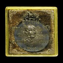 เหรียญอายุยืน หลวงปู่สี เนื้อเงิน