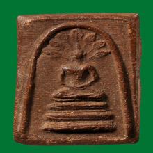 พระพิมพ์ปรกโพธิ์ หลังยันต์ใบพัด ปี๒๔๙๗ หลวงพ่ออ๋อย วัดไทร
