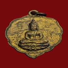 เหรียญใบโพธิ์หลวงพ่อลี สวยเดิม
