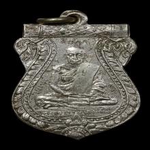 เหรียญรุ่นแรกลพ.แดง วัดโพธาราม