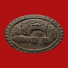 หนุมานครองเมือง กะลาแกะ หลวงพ่อเล็ก วัดเขาดิน จ.กาญจนบุรี