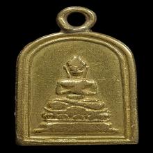 """๙ """"เนื้อทองคำ+สุดยอดหายาก"""" เหรียญพระประทานพรอ.ชุม ไชยคีรี ๙"""