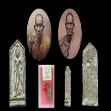 เหรียญหล่อหลวงพ่อโต วัดวิหารทอง จ.ชัยนาท ปี 2460 (หลังมีจาร)