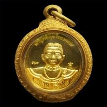 เหรียญเม็ดแตงรุ่นแรกเนื้อทองคำเลข 999 ครับ