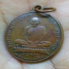 เหรียญหลวงพ่อเดิม หูในตัว 2482 เนื้อทองเเดง