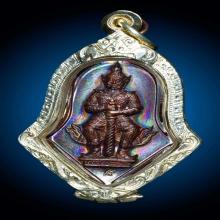 เหรียญจำปีท้าวเวสสุวรรณ หลวงพ่ออิฏฐ์ วัดจุฬามณี รุ่นแรก ปี45