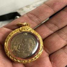 เหรียญหลวงปู่ศุข วัดปากคลองมะขามเฒ่า รุ่นแรก กะไหล่ทอง