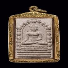 พระพุทธสิหิงค์ รุ่นแรก เนื้อสีขาว พ.ศ. 2530