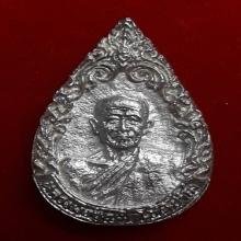 เหรียญหลวงปู่บุญมีพิมพ์หยดน้ำเนื้อเงินปี2530วัดสระประสานสุข
