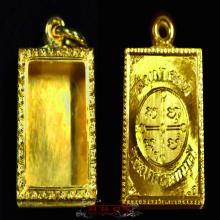 ตลับทองคำ พระของขวัญ วัดปากน้ำ