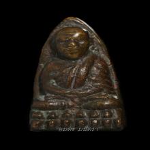 หลวงปู่ทวดเตารีด พิมพ์เล็ก หน้าอาปาเช่ ปี2505