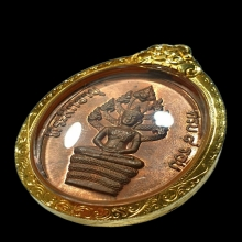 เหรียญปรก 8 รอบ หลวงปู่ทิม วัดละหารไร่ ปี 2518