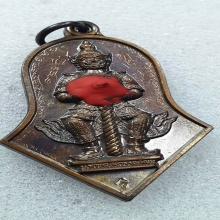 เหรียญท้าวเวสสุวรรณ หลวงพ่ออิฏฐ์รุ่นแรก มีจารและเจิมเต็มสูตร