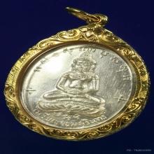 เหรียญจอมสุรินทร์เนื้อเงิน