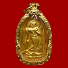 เหรียญลีลาทองคำ วัดนางพญา พ.ศ.2514