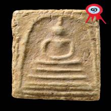พระสมเด็จบางขุนพรหมปี02 หลวงปู่ลำภู พิมพ์เส้นด้าย ลงกรุ