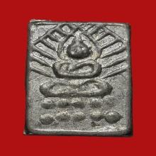 พระหลวงปู่ศุขพิมพ์บัวเม็ดวัอปากคลองมะขามเฒ่า