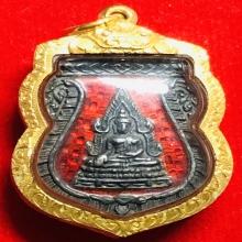 เข็มกลัดพระพุทธชินราช 2505 เนื้องลงยาแดง สวย มีเซอร์ฯ