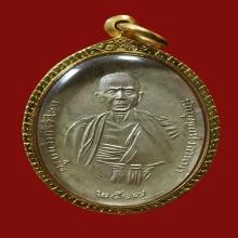 เหรียญครูบาศรีวิชัยเนื้อเงินปี17วัดบ้านปาง