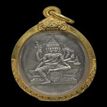 เหรียญพระพรหมสี่หน้า เงิน ปี2512..หลวงปู่ศรี(สีห์) วัดสะแก