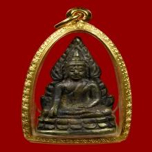 พระพุทธชินราช อินโดจีน 2485 พิมพ์เอ