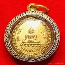 เหรียญหลวงพ่อเกษร รุ่นแรก วัดท่าพระ กะไหล่ทองเดิม