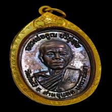 เหรียญหลวงพ่อคูณ ปี2517 ผิวปรอทสวยมาก