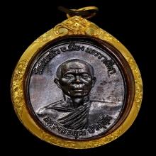 เหรียญธนาคารศรีนครหลวงพ่อคูณ ปี2521
