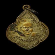 เหรียญมั่นเสาร์ยันต์ซ้อน หลวงปู่มั่น หลวงปู่เสาร์ พ.ศ.๒๔๙๓