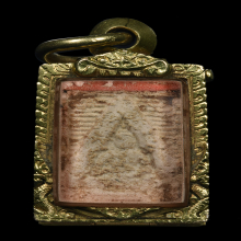 พระผงของขวัญ วัดปากน้ำ รุ่นแรก ตลับทอง
