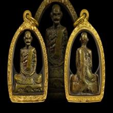 พระรูปหล่อโบราณ``พิมพ์ชลูด``เนื้อทองเหลืองผสม