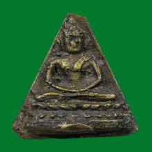 เหรียญหล่อพระนางพญา พิมพ์ยาว ปี ๒๔๘๕ หลวงพ่อภักตร์