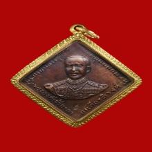 เหรียญกรมหลวงชุมพรฯ เนื้อทองแดง หลังผด หลวงปู่ทิม อิสริโก