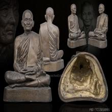 พระบูชารุ่นแรกหลวงปู่สาม อกิญจโน