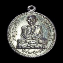 เหรียญรุ่นแรก หลวงปู่คำดี ปภาโส วัดถ้ำผาปู่ ปี พ.ศ.๒๕๑๖