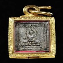 เหรียญหลวงปู่ศุข พิมพ์บัว5เม็ด