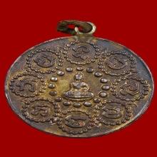 เหรียญพระพุทธบาท เนื้อเงิน วัดเขาบางทราย ปี2461 สวยแชมป์
