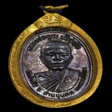 เหรียญหลวงพ่อคูณปี 2517 บล็อคนิยมสุด