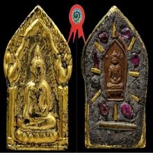 พระขุนแผนพิมพ์ใหญ่ แชมร์งานศูนย์ราชการ15/3/63