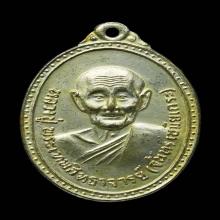 เหรียญหลวงปู่จันทร์ วัดศรีเทพ รุ่น3 เนื้อทองแดงกะไหล่เงิน