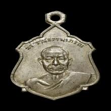 เหรียญหลวงพ่อเงิน วัดดอนยายหอม ปี2509