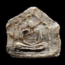 พระผงอินโดจีน พ.ศ. 2485 พิมพ์โผงเผง หลวงปู่เผือก วัดกิ่งแก้ว