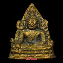 พระพุทธชินราชอินโดจีน พิมพ์เสาร์ 5 เปียกทอง สภาพแชมป์
