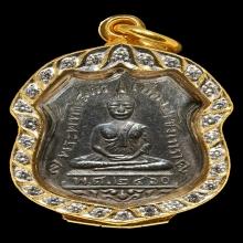 เหรียญอาร์มหลวงพ่อโสธร รุ่นแรก ปี2460 เนื้อเงิน สวยเดิมสุดๆ